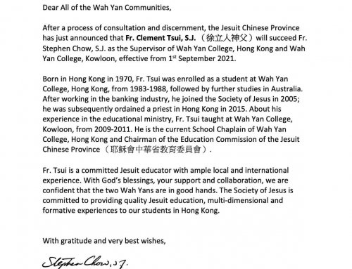 Special Message from the Provincial of the Chinese Province of the Society of Jesus on 31st July, 2021