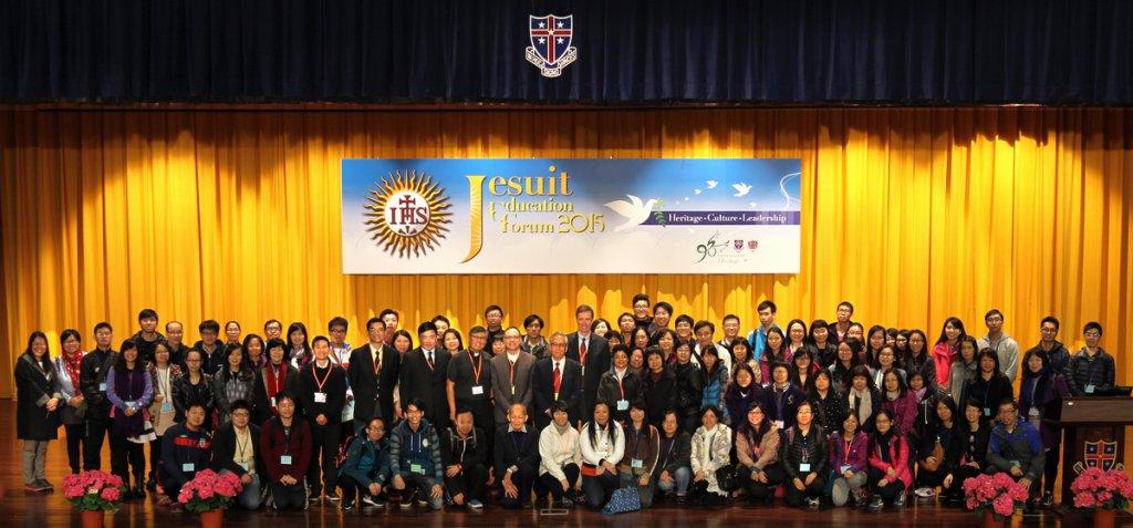 The Jesuit Education Forum